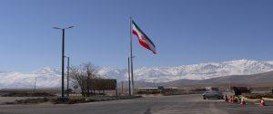 برج پرچم تهران