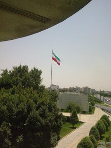 فروش برج پرچم