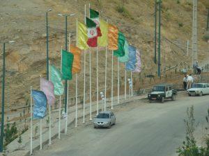 برج پرچم در تهران