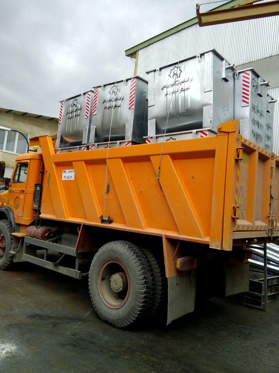 شرکت تولید سطل زباله فلزی