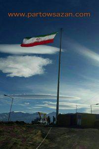 خرید برج پرچم