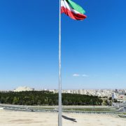 قیمت برج پرچم