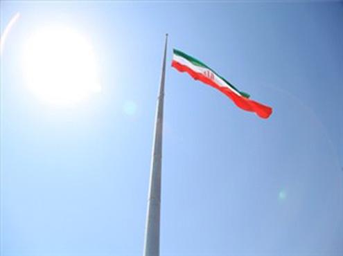 عرضه برج پرچم