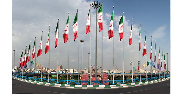 پایه پرچم